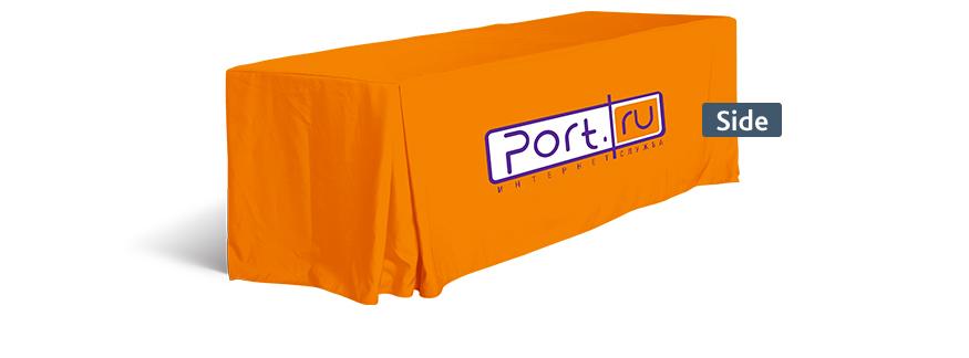 Custom pleated table cloth