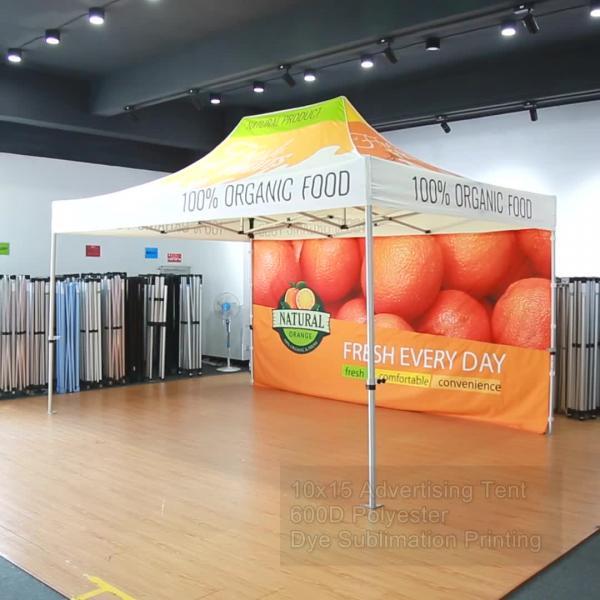 10x15 Advertising Tent