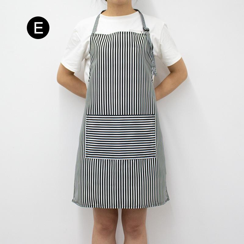 Striped Aprons